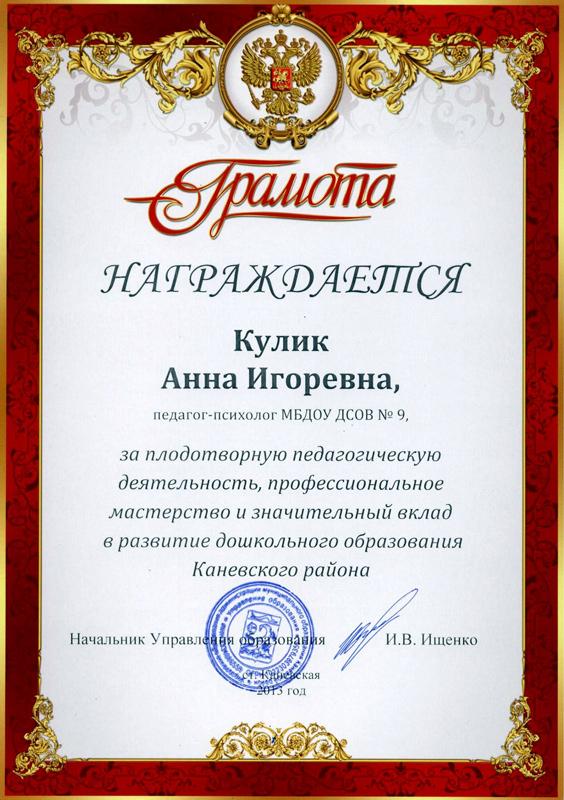 1-сертификаты-001