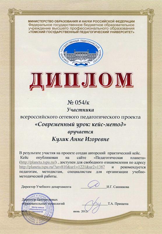 1-сертификаты-004