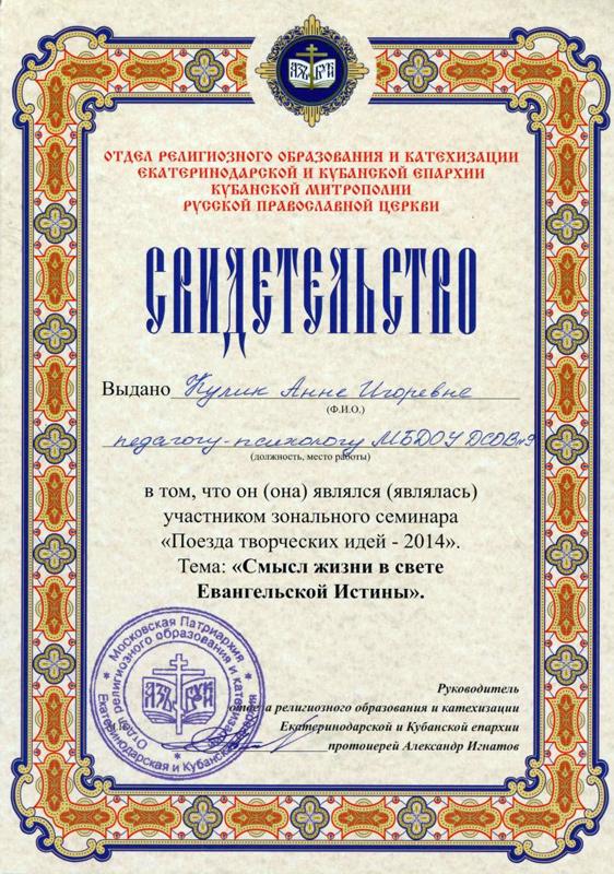1-сертификаты