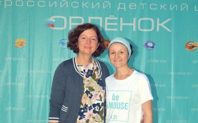 Анна Кулик повысила свою квалификацию на базе ВДЦ «Орленок»